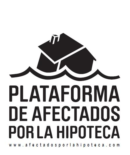 PAH-logo-vertical-BW_2